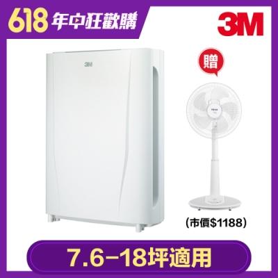 3M 淨呼吸長效型智能空氣清淨機 FA-B200DC 7.6-18坪空間適用 送 東元14吋風扇 涼夏超值組