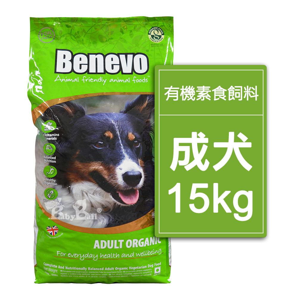 Benevo 倍樂福 英國有機素認證低敏成犬飼料15kg