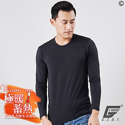 GIAT台灣製極暖昇溫5℃蓄熱刷毛衣(男款-基礎黑)