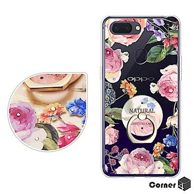 Corner4 OPPO R15 奧地利彩鑽指環扣雙料手機殼-莓瑰