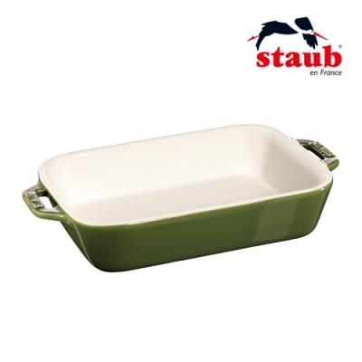 法國Staub 長方型陶瓷烤盤20x16cm 羅勒綠