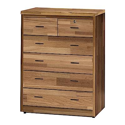 綠活居 賈斯時尚2.7尺木紋五斗櫃/收納櫃-81x48x115cm-免組