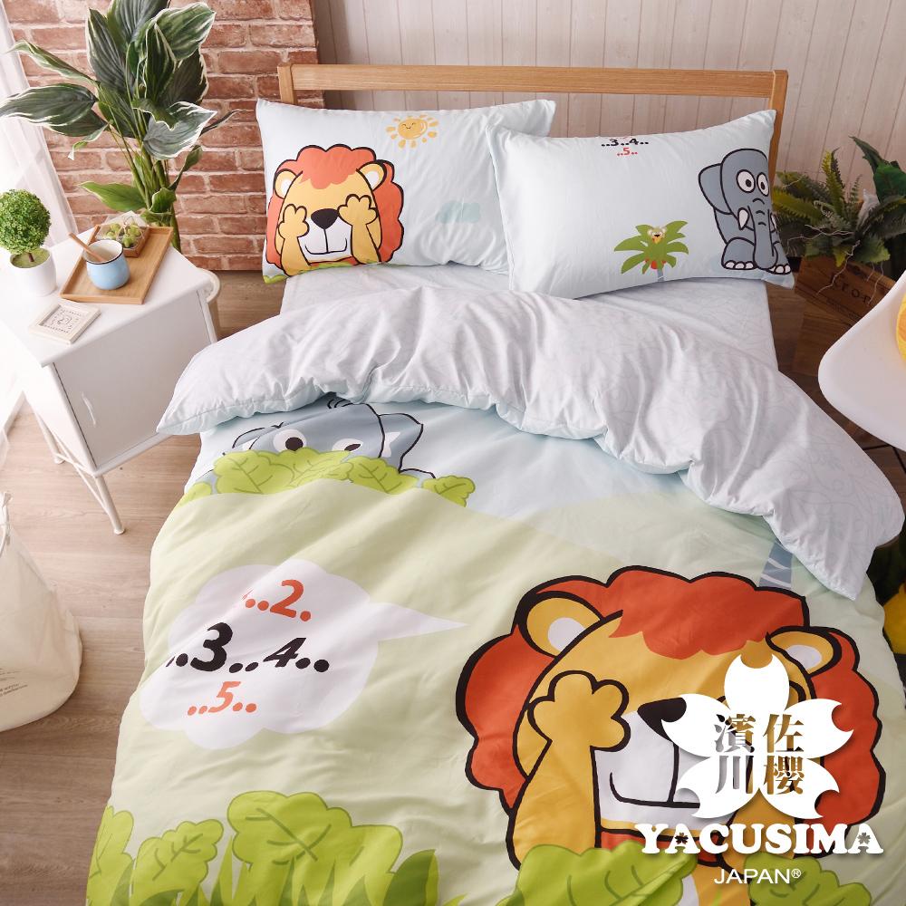 濱川佐櫻 MIT可愛風大版面雙人被套床包四件組 - 叢林樂趣