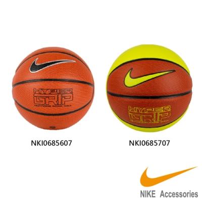 NIKE HYPER GRIP 四片皮籃球 7號球 運動 健身