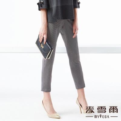 【麥雪爾】俐落率性極細格紋九分西裝褲-灰