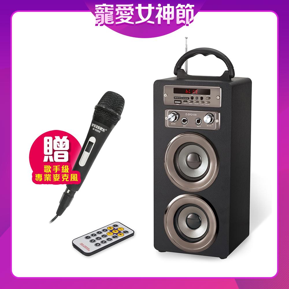 [時時樂限定]E-books D23 藍牙魔聲行動卡拉OK音箱附遙控器