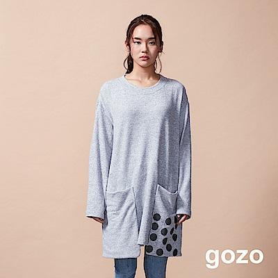 gozo 點點印花造型口袋長版上衣(淺灰)