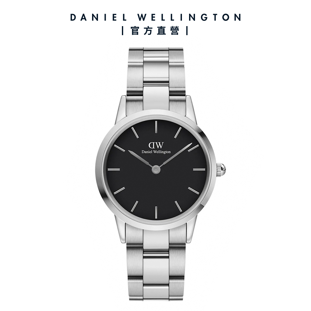 【Daniel Wellington】官方直營 Iconic Link 32mm精鋼錶-耀目亮銀 DW手錶