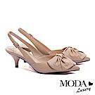 高跟鞋 MODA Luxury 浪漫巴黎簡約大蝴蝶結羊皮繫帶尖頭高跟鞋-米