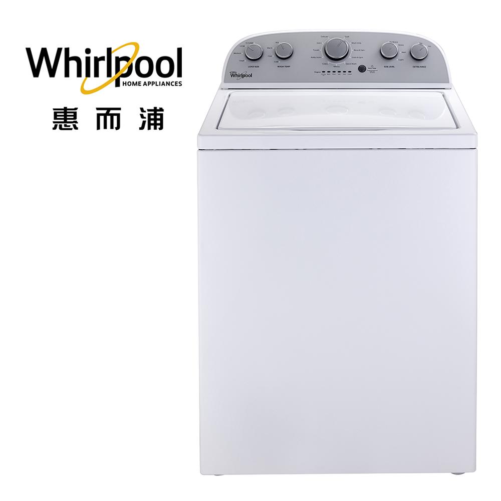 Whirlpool惠而浦 13KG 變頻直立式洗衣機 1CWTW4845EW 展碁代理