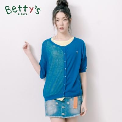 betty's貝蒂思 普普風圓點牛仔褲裙(藍色)