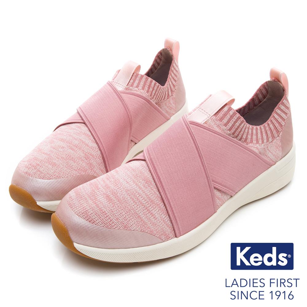 Keds Studio 完美包覆輕量休閒鞋-淺粉