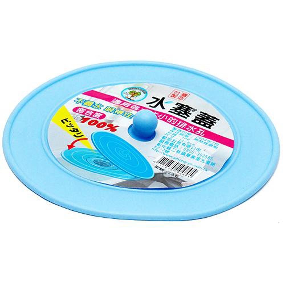 台灣製 YS萬用水塞蓋2入組(294895) 顏色隨機出貨