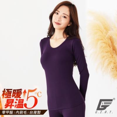 GIAT台灣製極暖昇溫5℃蓄熱刷毛衣(女款/深紫)