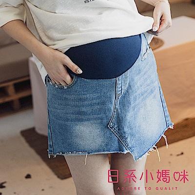 日系小媽咪孕婦裝-孕婦褲~不修邊造型下襬牛仔短裙 附安全褲 M-XXL