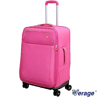 Verage ~維麗杰 24吋悠活行者系列行李箱  (玫紅)