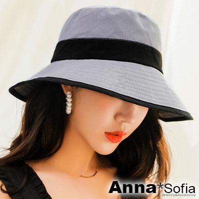 【滿額再75折】AnnaSofia 雙拼色帶滾邊 防曬遮陽漁夫盆帽(藍灰系)