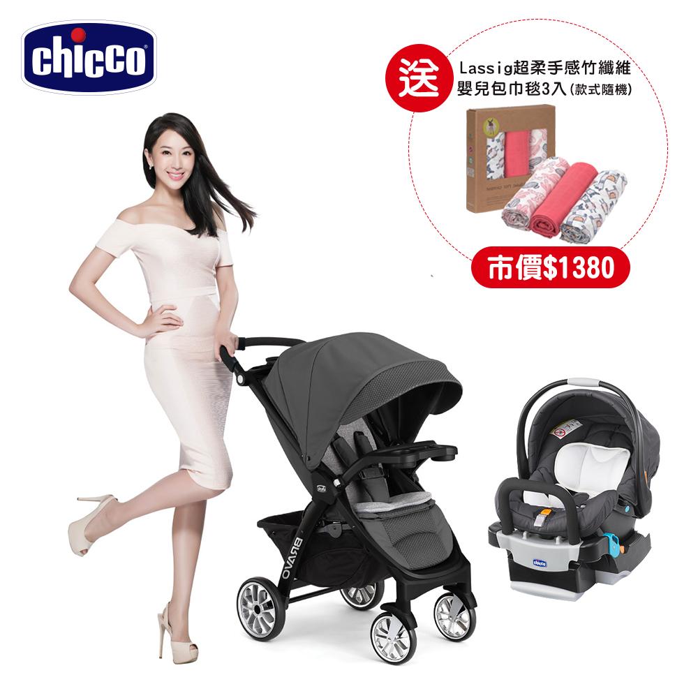 chicco-Bravo極致完美手推車限定版+KeyFit 手提汽座-2色