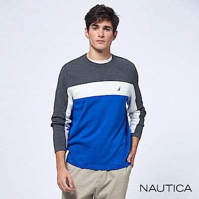 Nautica修身撞色針織長袖毛衣-寶藍
