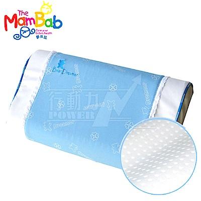 《夢貝比》銀離子抗菌兒童透氣乳膠枕-雙色(透氣舒適)
