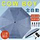 【木暉】時尚丹寧風黑膠全自動8骨3折晴雨傘-11款顏色 product thumbnail 1