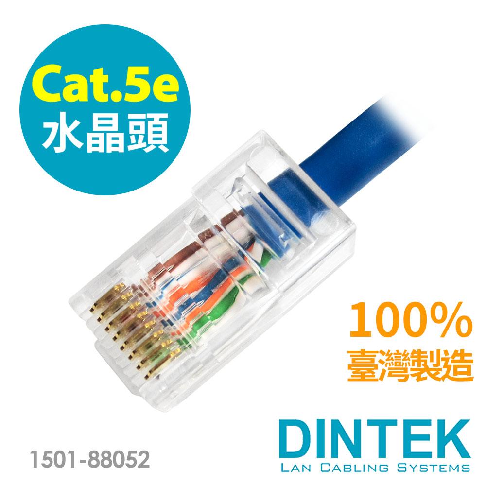 DINTEK Cat.5e RJ45水晶頭-100PCS(1501-88052) @ Y!購物