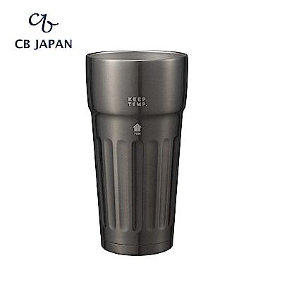 CB Japan 紳士系列不銹鋼雙層系列保冷保溫杯