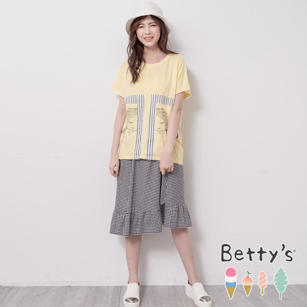 betty's貝蒂思 柔美荷葉下襬格紋長裙(黑色)