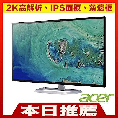 (福利品便宜賣)Acer EB321HQU C 32型 2K薄邊框電腦螢幕