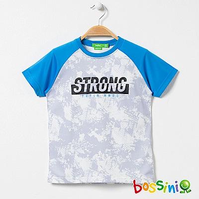 bossini男童-速乾短袖圓領上衣01白