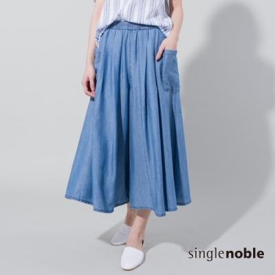 獨身貴族 自然脈動水洗牛仔棉麻褲裙(1色)