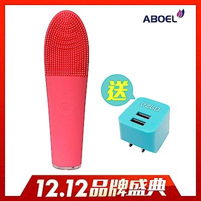 ABOEL ABB620潔面煥眼 雙效溫感按摩洗臉機 (加贈夜光充電器)