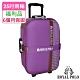 (福利品  25吋)  緹花加大兩輪旅行箱/行李箱  (紫) product thumbnail 1