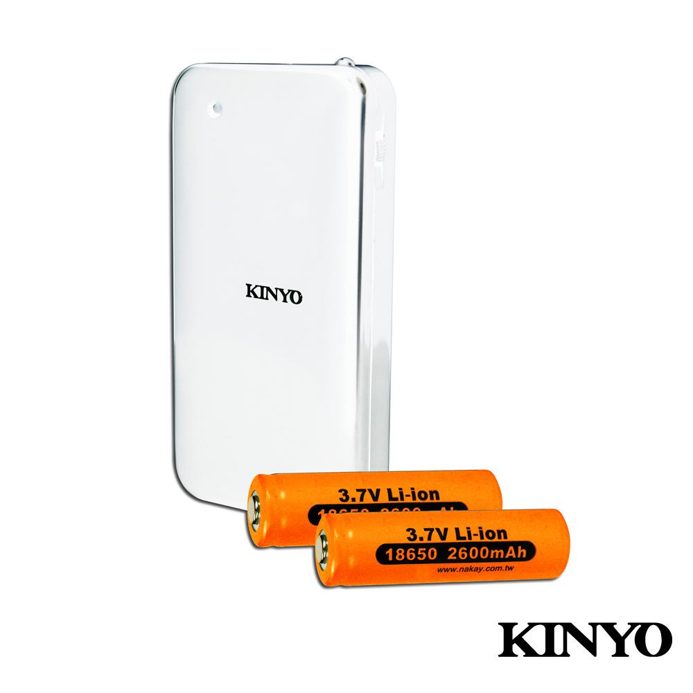 KINYO行動電源盒(18650鋰電池充電器附電池) CQ450