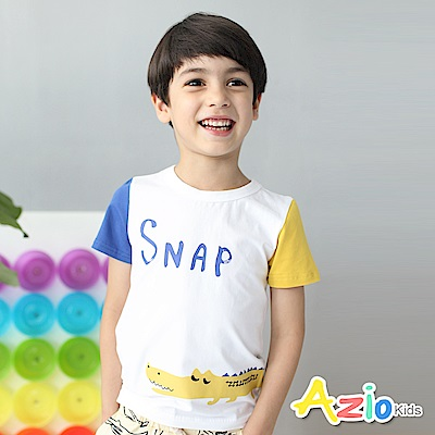 Azio Kids 上衣 鱷魚雙色袖短袖棉T(白)