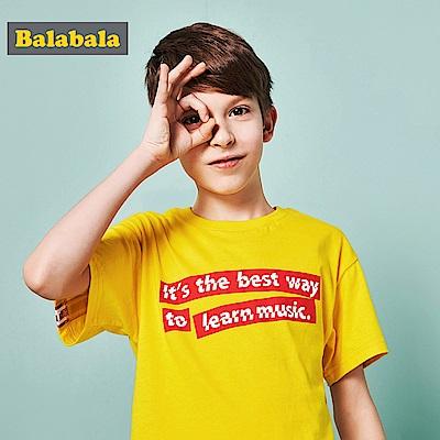 Balabala巴拉巴拉-街頭感標語印花短袖T恤-男(3色)