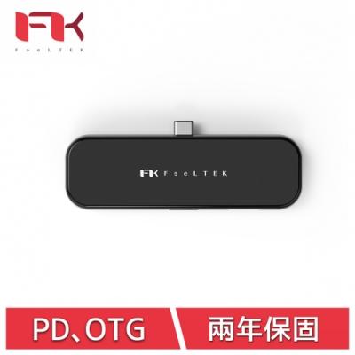 Feeltek Mini 6 in 1 Type-C Hub 鏡面多功能集線器