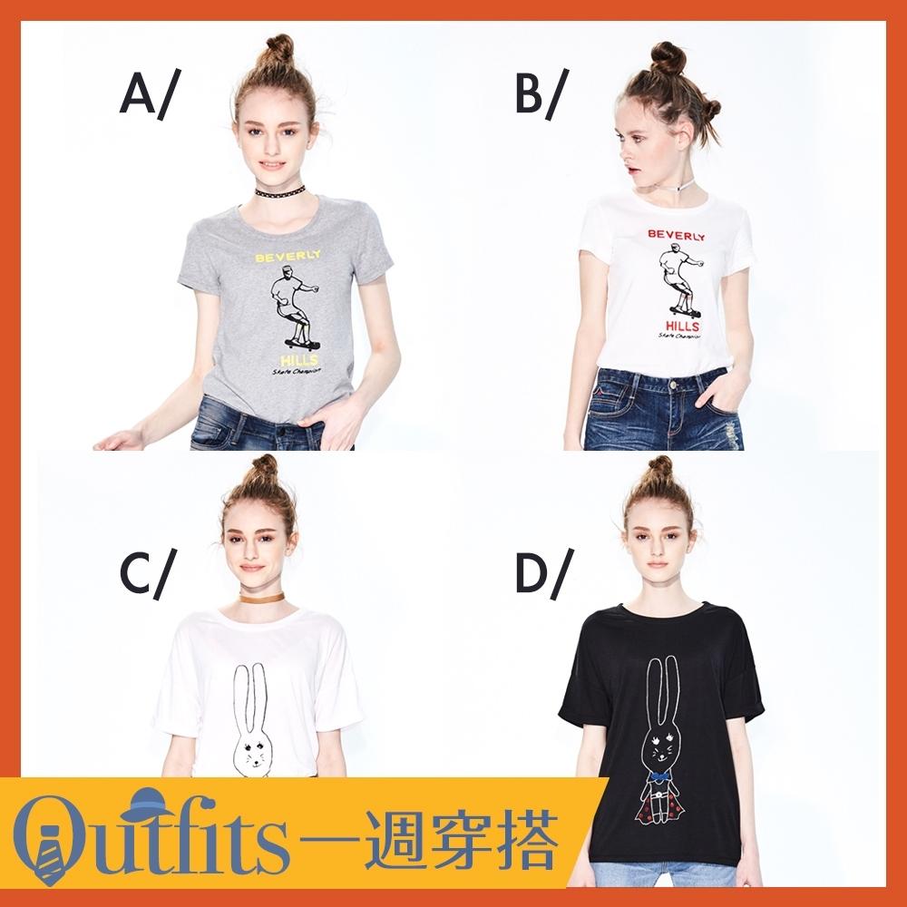 [時時樂限定]BRAPPERS 女款 圓領短袖T恤(共四款)