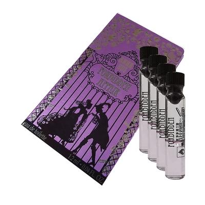 Anna Sui Forbidden Affair 紫境魔鑰淡香水 1.2ml  x 4