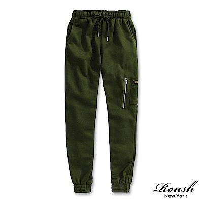 Roush MA-1側口袋設計束口棉褲