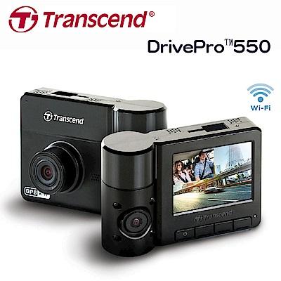 創見DrivePro ?550 SONY感光+Wi-Fi+GPS雙鏡頭行車記錄器-快