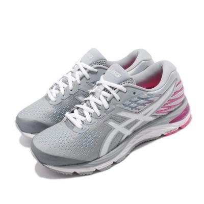 Asics 慢跑鞋 Gel-Cumulus 21 D 寬楦 女鞋