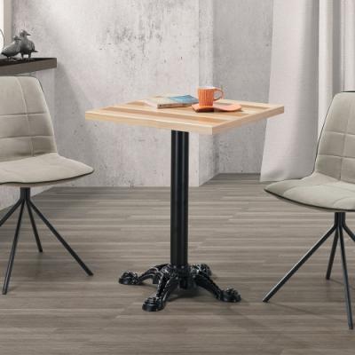 Boden-喬迪2尺工業風雙色實木餐桌/洽談桌/休閒桌