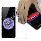 Bodong For Galaxy S9 UV膠透明滿版鋼化玻璃貼 (贈UV燈)