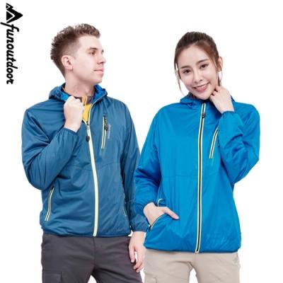【戶外趣】情侶款超輕彈雙防水透氣雙穿抗曬連帽晴雨外套(D1702藏青藍)