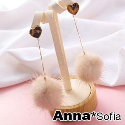 AnnaSofia 豹紋甜心貂毛球 後掛墬925銀針耳針耳環(金系)
