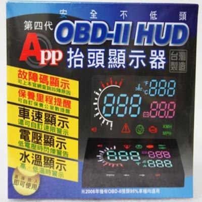 大吉國際 OBD-2 HUD 抬頭顯示器 車速顯示 電壓顯示 水溫顯示 台灣製造