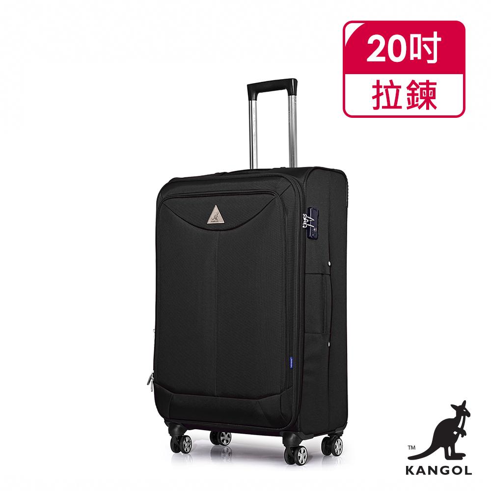 【KANGOL】尊爵系列防潑水布面-20吋行李箱-黑