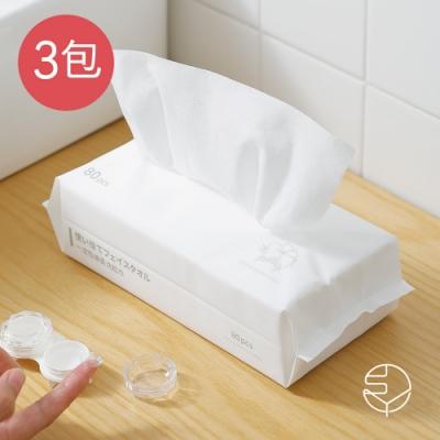 日本霜山 純棉一次性乾濕兩用旅行/卸妝/洗臉擦巾-80抽X3包