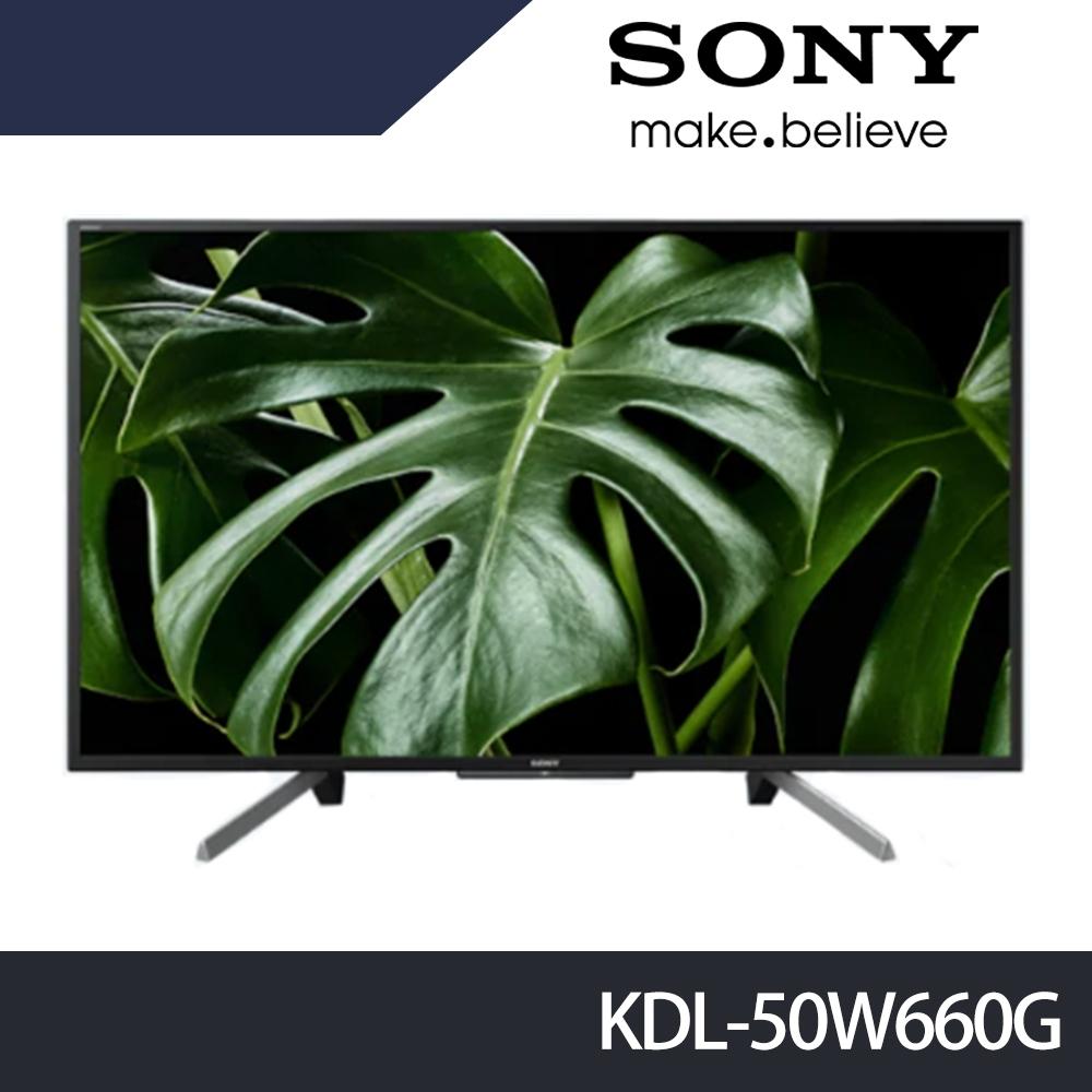 SONY 50吋 HDR 液晶電視 KDL-50W660G